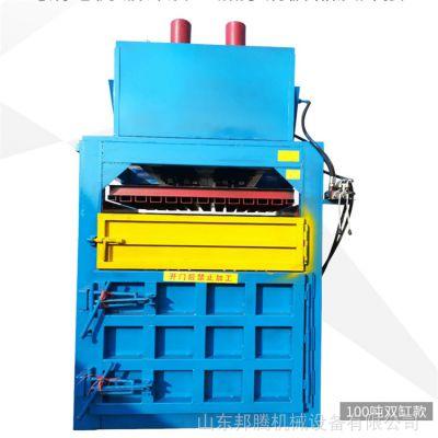 曲阜邦腾机械直销10吨废纸液压打包机 草料秸秆打包机价格
