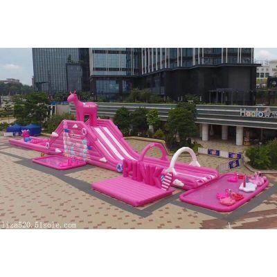 户外粉色互道夏季火爆粉色滑梯出租出售粉色水上冲关展
