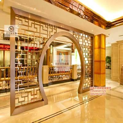 厂家直销不锈钢屏风 酒店客厅用玫瑰金 镂空金属装饰玄关花格
