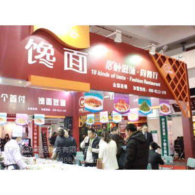 2019广州奶茶饮品加盟展