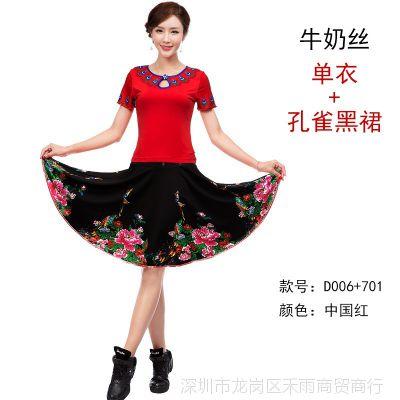 广场舞服装舞蹈短袖夏季中老年女新款套装跳舞衣服两件套