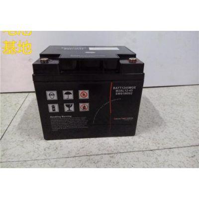 施耐德蓄电池M2AL12-160/12V160AH经销商 免费拆装