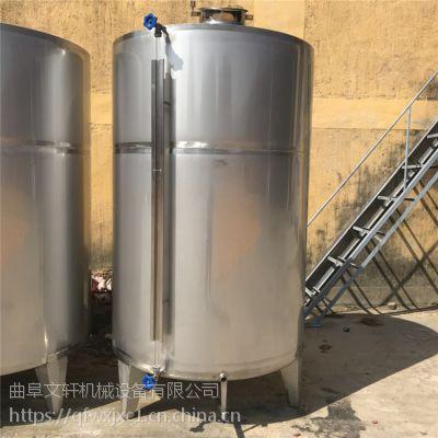 襄阳电气两用酿酒设备 粮食加工设备