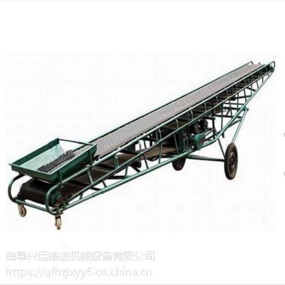 销售皮带输送机定做行走式 大量供应传送机