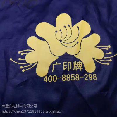 供应:皮革水性印花胶浆