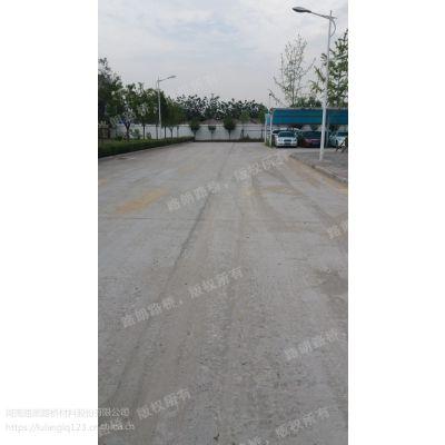 四川成都市高速公路服务区混凝土路面降雪后冻起皮了如何快速补救?
