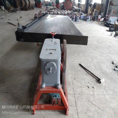 赣州格林销售6S摇床 选锡设备 选矿摇床 电路板回收设备