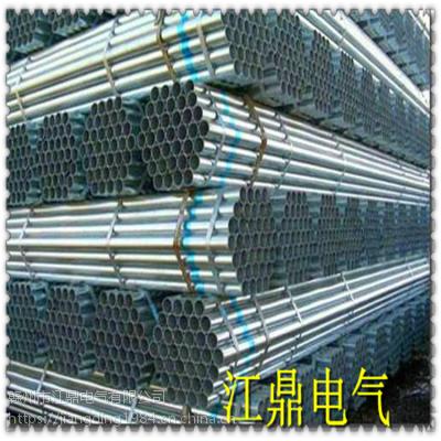 厂家大量新货供应耐腐蚀镀锌钢管方形钢管焊接管规格齐全价格实惠