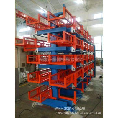 杭州伸缩式悬臂货架规格 放钢管的货架 钢材库配套设备