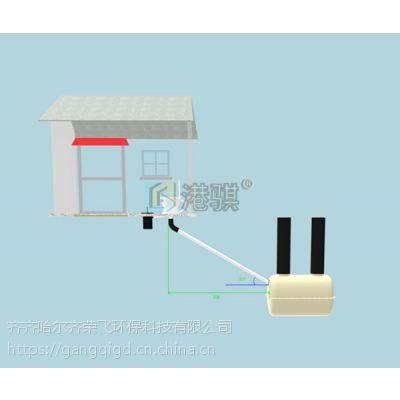 湖北农改厕 2.5立方农村化粪池配套冲水桶标准图纸-港骐