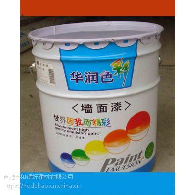 合肥和得好牌内墙乳胶漆