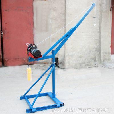 厂价经销批发 家用吊粮机 供应室外360度旋转吊运机100kg