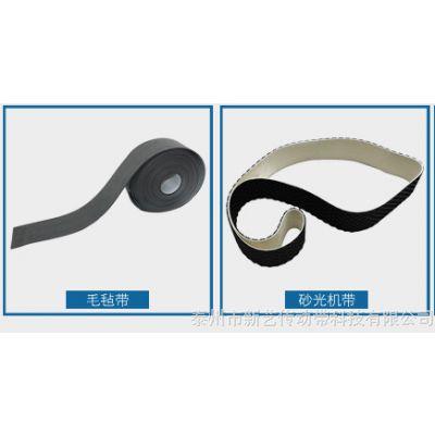黑色平胶带 毛毡带 微型 传送带PVC定做   优价供应