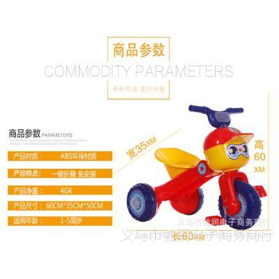 供应男女宝宝新款多功能三轮车棒球小子折叠三轮车外观时尚带音乐