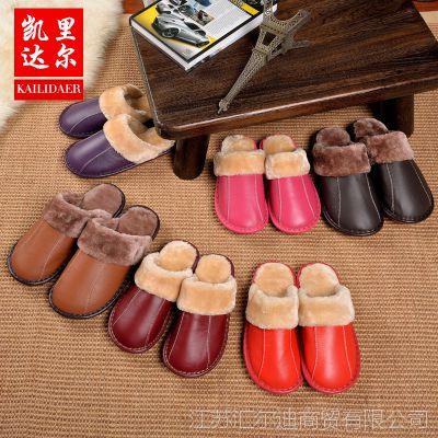 牛皮棉拖鞋男女海宁防滑保暖室内木地板居家皮家居真皮拖鞋冬季