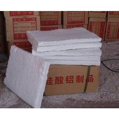定做密度90kg硅酸铝耐火保温板质量好 价格优惠