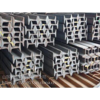 安钢矿用工字钢生产厂家