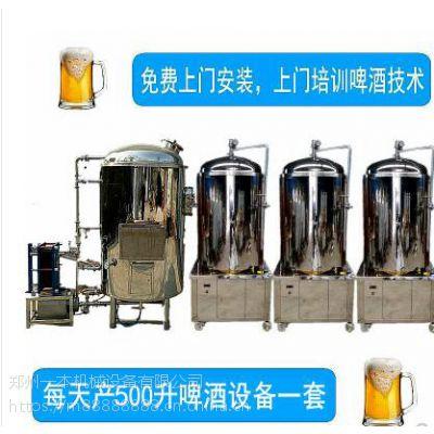 高出酒率家用啤酒设备