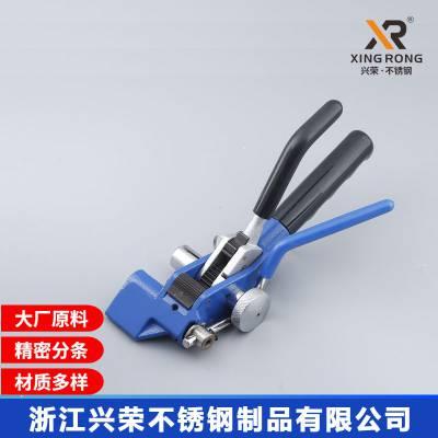 浙江兴荣提醒客户选购钢带紧带器 注意剪切口硬度品质保证