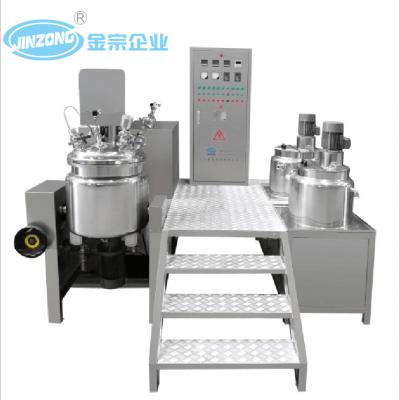 供应 乳化机 JRK型 均质乳化机 不锈钢可倾式 化妆品设备