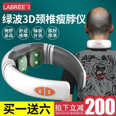 一件代发颈椎按摩器颈部按摩仪家用电动颈部腰部肩部多功能披肩按