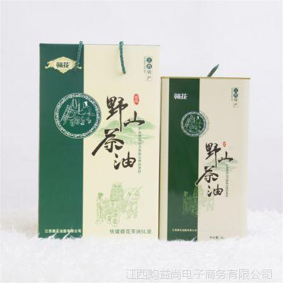 江西山茶油5L铁桶礼盒装 团购礼品食用茶籽油 招分销代理一件代发