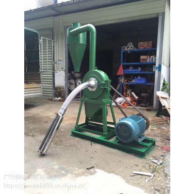 供应350加宽型自吸式饲料粉碎机齿爪式磨粉机大米大豆磨粉机