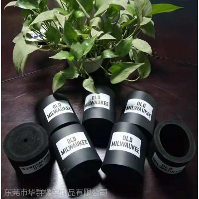 厂家定制环保NBR保温可乐杯套印刷logo高弹柔软橡胶杯套