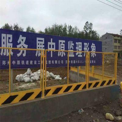 厂家直供优质基坑护栏 工地用临边防护围栏 工地栏杆