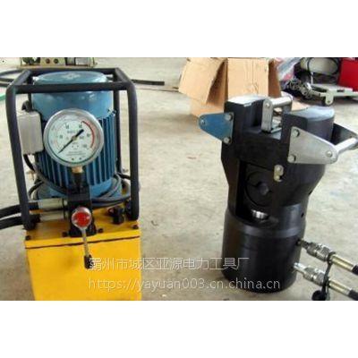 亚源超高压油泵小型电动液压油泵ZCB6-5-A单油路电磁泵液压站