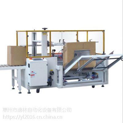 惠州东莞深圳开箱机全自动折盖机各种收缩封切机定制