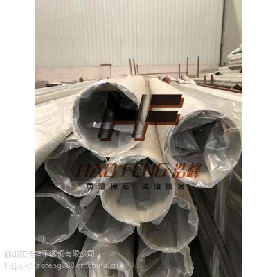 耐腐蚀不锈钢管 沿海地区专用316L不锈钢管