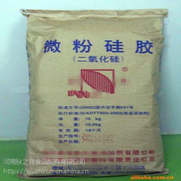 大量供应食品级增稠剂微粉硅胶