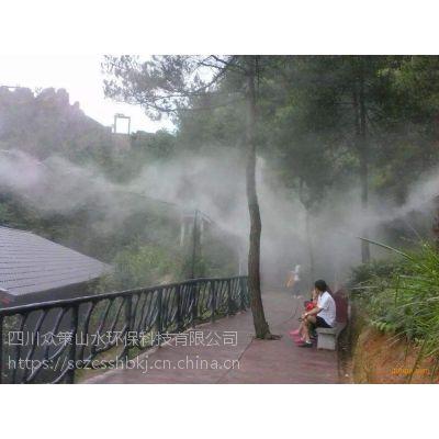 四川公园喷雾系统万州南门口广场冷雾系统 zcss-21重庆人造雾工程施工提升您的客流量