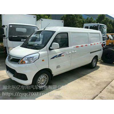 福田疫苗运输车 福田面包1.5排量小型冷藏车