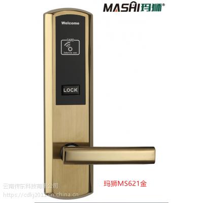 玛狮MS621拉丝金酒店锁304不锈钢,永不褪色,10年保用。