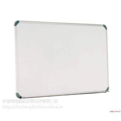 合肥定制绿板 定制白板 定制黑板送货上门安装