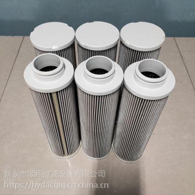 HYDAC滤油机过滤器OLF-5-F-Z-Z-N5DM002-F