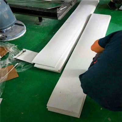F4 四氟楼梯板 白色聚四氟乙烯板 四氟板的用途