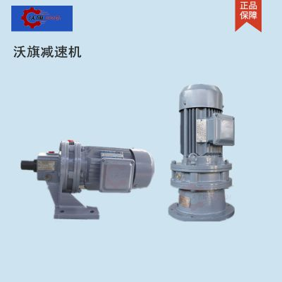 摆线针轮减速机XW9-59-11KW 沃旗XLED8195A-1225-1.5KW减速器