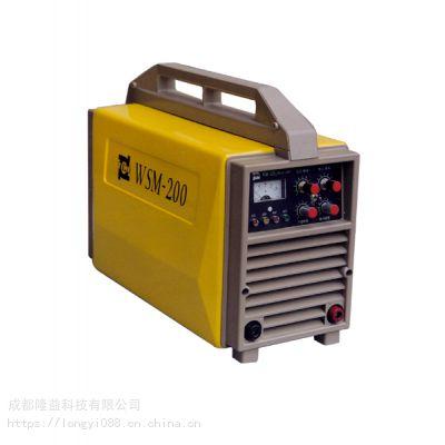 成都时代便携式WSM-200脉冲氩弧焊机好用不