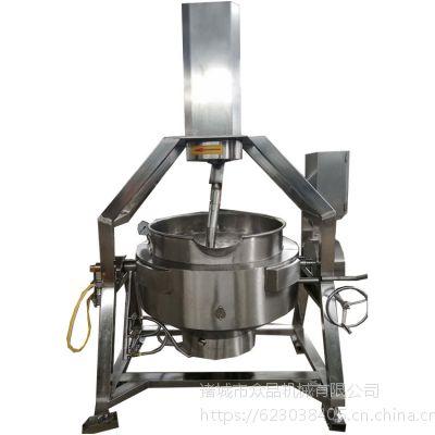 厂家直供海鲜酱搅拌可倾斜100升炒锅 酱料专用刮底搅拌不糊底炒锅商用炊具