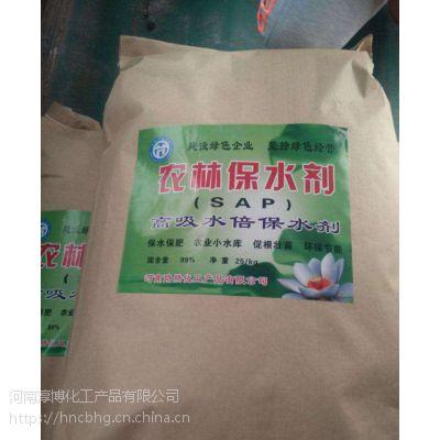 土壤抗旱保水剂 保湿吸水剂 粘合剂改善农田保水保肥