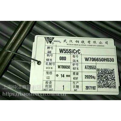 55SiCr 线材 厂价直销 价格公道 上海宝钢