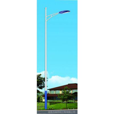 贵州惠水城市道路灯厂家哪家好 浩峰照明 专业的LED路灯批发厂家