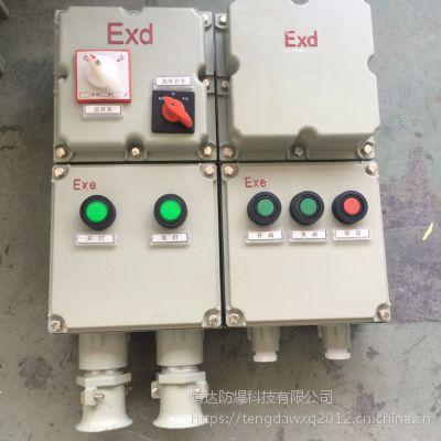 濮阳腾达BXM(D)-4回路防爆配电箱价格