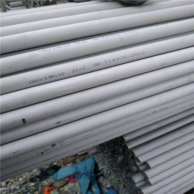 太原S30408高压不锈钢管240x25 GB/T14976-2012供应商