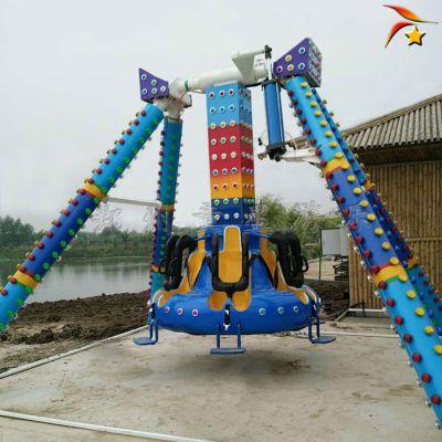 儿童6座小摆锤游乐设备 公园游乐场设备厂家