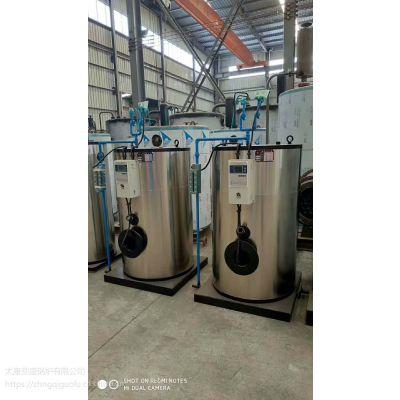 陕西宝鸡20000平米供暖锅炉价格及参数