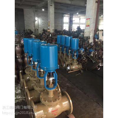 铸钢法兰智能型电动套筒调节阀生产厂家